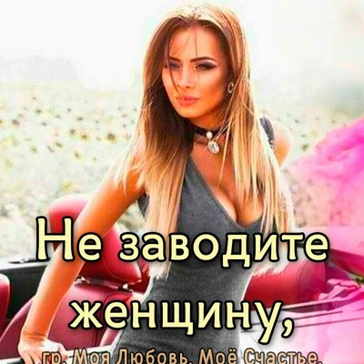 Ольга Севастицкая