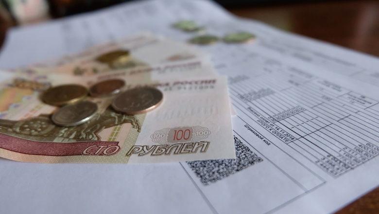 Оренбуржцам прибавят квартплату с 1 июня - новые тарифы ЖКХ
