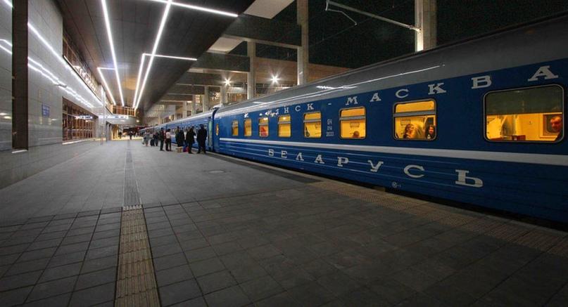 На майские и не только: сколько стоит добраться из Беларуси в Россию?
