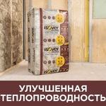 Утеплитель в плитах Изовер Теплые Стены Стронг 50мм, 6 м2, 5 плит 610х1000мм