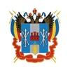 Департамент мировых судей Ростовской области