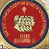 Кубок Декабристов IV Осенний МарафонЪ