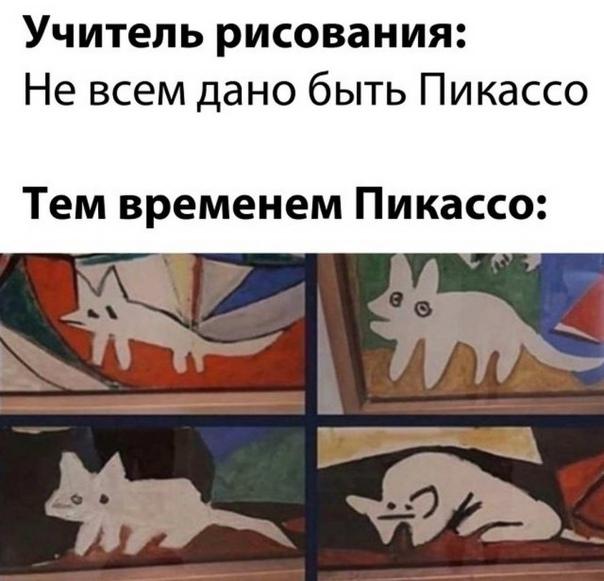 Субъективность    Комментарии: pikabu.ru/link/a7955597