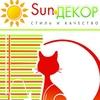 SunDecor - Жалюзи в Приднестровье