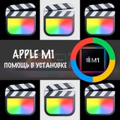 Final Cut Pro for Apple M1