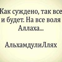 ОсманЛатипов