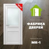 Межкомнатная дверь МК-1