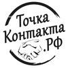 Точкаконтакта.рф - фаркопы, прицепы Москва.