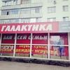 "Магазин ""Галактика"""