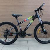 """Велосипед COM GT 2407 Алюминий, Disc (2021) 24"""" Чёрный"""
