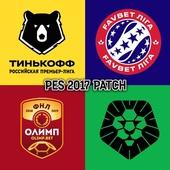 PES 2017 [PC]: PES.football 2017 Patch 4.0