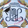 РЭУ им. Г.В. Плеханова I Пятигорск