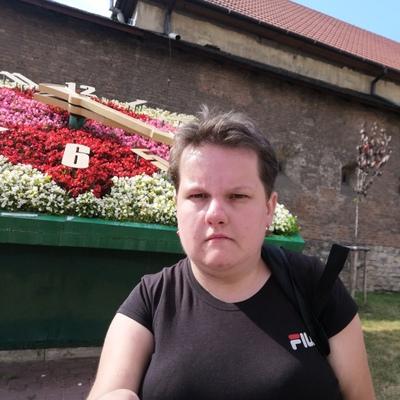 Маряна Олегівна, Львов