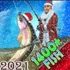 World of Fishers реальная рыбалка