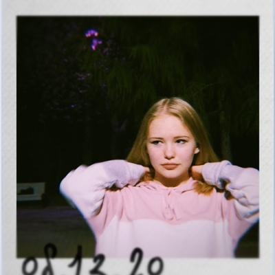 Диана Фрейкн, Москва