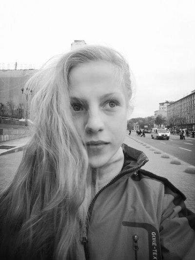 Валерия Петрова, Москва