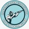 Clay Shooting Lab
