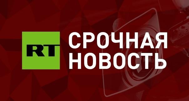 Счётная палата сообщила о росте госдолга России  ➡Подробнее: https://russian.rt.com/business/news/835678-rossiya-gosdolg-rost-2020