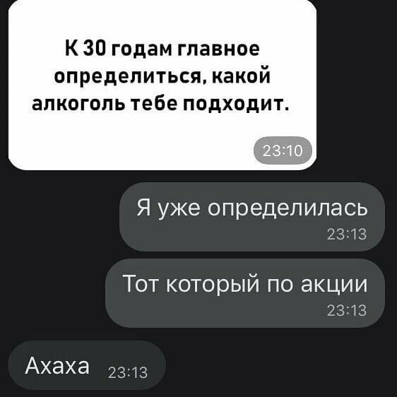 Лучший друг - это очень весело