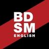 Жесткие курсы английского и испанского