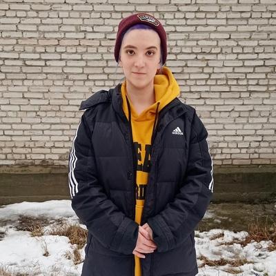 Лаура Овсепян