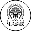 Магазин чая - ЧайныйЧеловек.рф | Краснодар