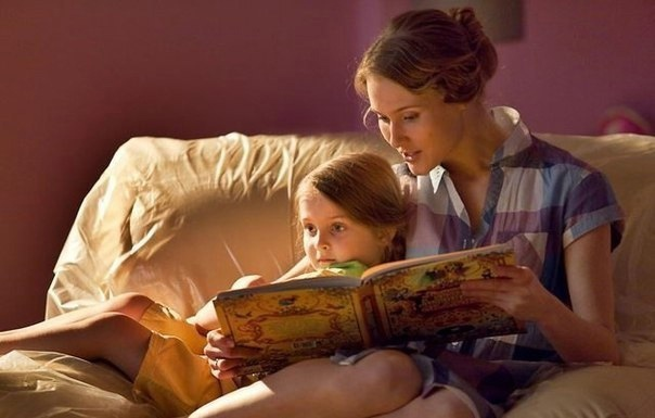 Почему полезно читать ребенку на ночь?