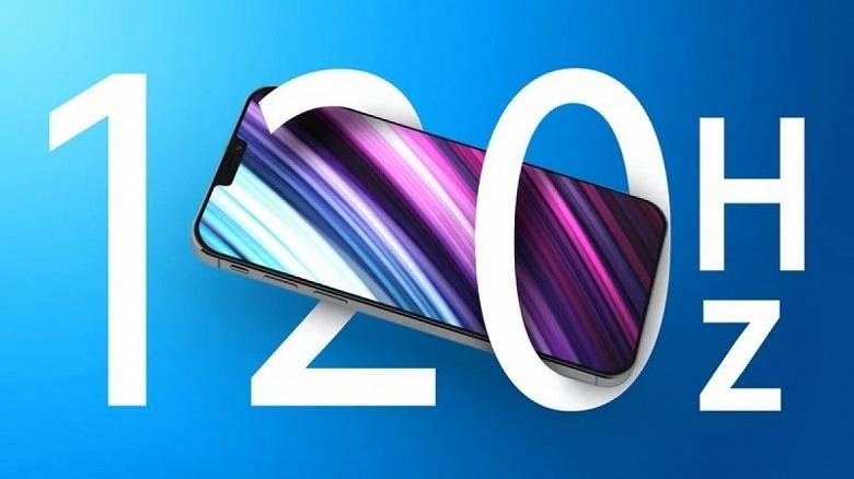Только iPhone 13 Pro и iPhone 13 Pro Max получат экраны Samsung AMOLED с частотой 120 Гц