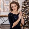 Tatyana Bondar