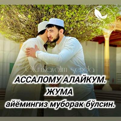 Golibshoh Tuychiev