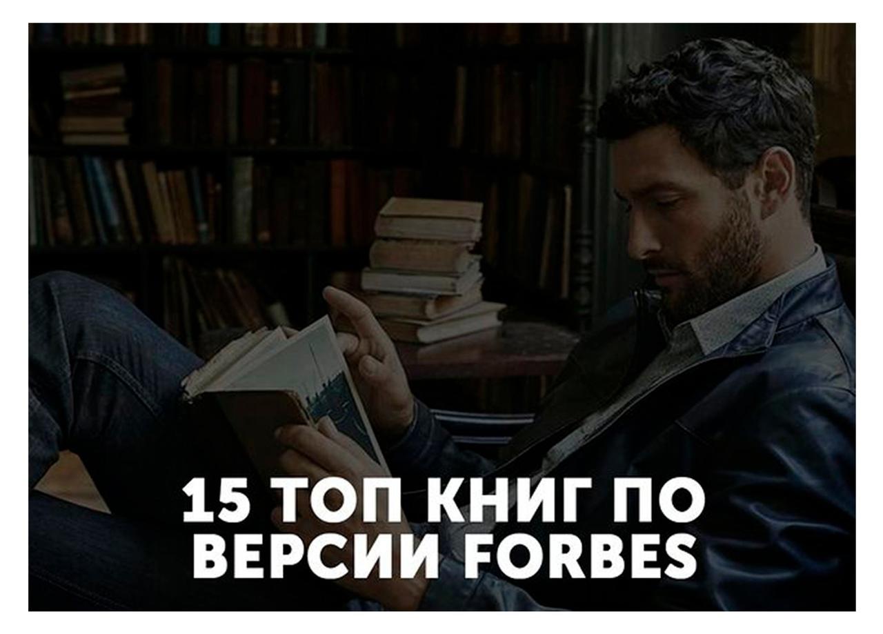 #книги@yakor.blog