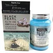 Сыворотка для лица FarmStay Black Pearl All-In One Ampoule Многофункциональная ампульная сыворотка д