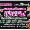 Абдуллох Юнусов 31-37