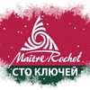 """Агентство недвижимости """"100 Ключей"""" Воскресенск"""