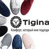 """Стильная обувь фирмы """"Тигина"""" ПМР"""