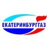 АО Екатеринбурггаз