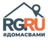 РГ: новости Ростова-на-Дону