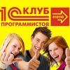 Sklub-Programmistov Barnaul