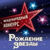 """Международный Арт-Центр """"Шаг за Шагом""""! г.Москва"""