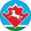 Администрация Усть-Канского района (аймака)