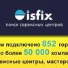 Поиск сервисных центров - isFix.ru