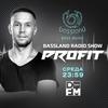 Kirill Profit
