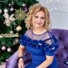 Ekaterina Belousova