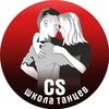 Crazy salsa - школа сальсы и бачаты в Москве!