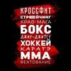 "Центр Спорта и Тренировок ""Спарта"""
