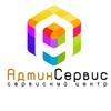Сервисный центр «Админ Сервис» г. Казань