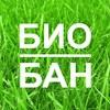 """ГУМИНОВЫЕ КИСЛОТЫ ООО """"БИО-БАН"""""""