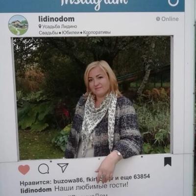 Наталия Качина, Воскресенск (село)