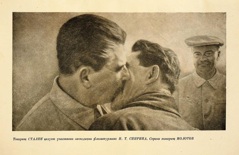 Роль большевиков в разрушении брака и семьи., изображение №5