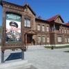 Мемориальный музей М.Т. Калашникова